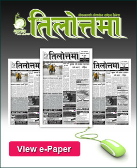 Butwal FM :: Your Choice Your Voice
