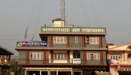 No. 1 radio station of Butwal